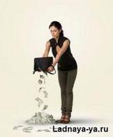 10 Способов экономии для домовладельца.