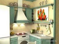 Больше места для маленьких кухонь.