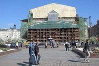 Большой театр: история одной реконструкции