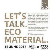 Что означает знак ecomaterial?
