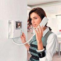 Наша безопасность. видеодомофоны