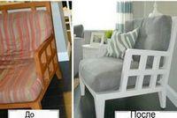 Обновки для мебели (свежий взгляд на мебель)