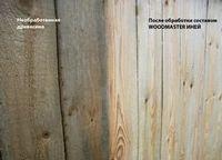 Обновление старой потемневшей древесины