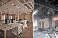 Офисная реинкарнация (реконструкция)