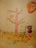 Осенняя уборка