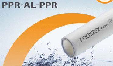 Особенности полипропиленовых (ppr) труб, армированных алюминием