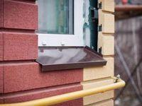 Пластиковые отливы для современных окон и крыш