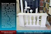 Покупка бетона: три отправные точки заказчика – качество, цена и доставка