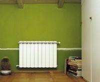 Радиаторы global: надёжное тепло в вашем доме