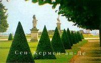 Регулярная планировка сада. признаки сада в регулярном стиле