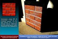 Рекомендации по укладке керамической плитки и керамогранита.