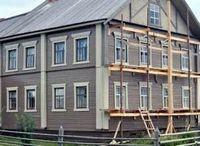Ремонт старого частного дома