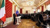 Россия и италия. энергичные инвестиции