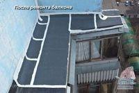 Течёт крыша в доме, ответы на вопросы от компании мск-кровля