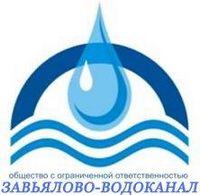 Устройство наружного водопровода